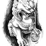 supernatural foo dog